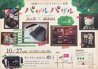 12A9BD2F-AC4B-4A4D-B9D8-8A20D66827DD.jpeg
