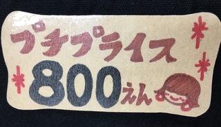 7133914C-00B3-4C74-AA69-82F35B14CF69.jpeg